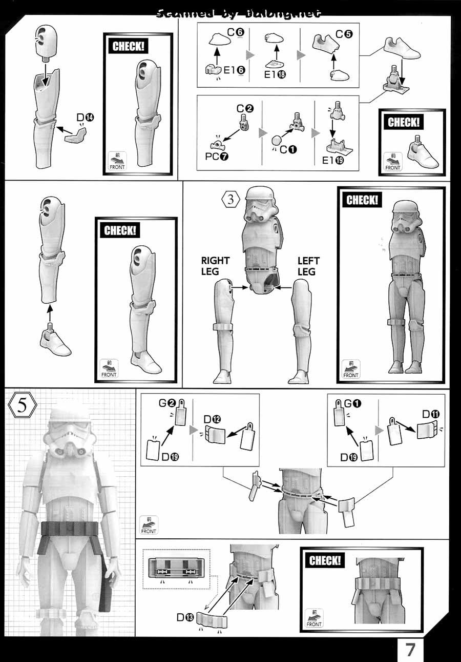 1/6 Storm Trooper Bandai Star Wars English Manual, Color