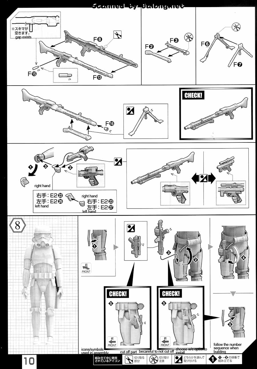 1/6 Storm Trooper Bandai Star Wars English Manual, Color