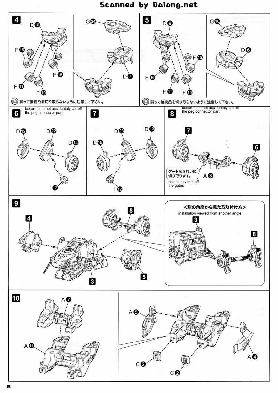 Armored Core V Hanged Man Rematch Ver. English Manual