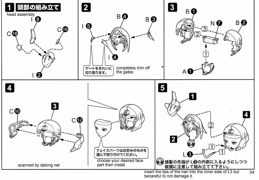 Frame Arms Girl Stylet English Manual, Color Guide & Paint