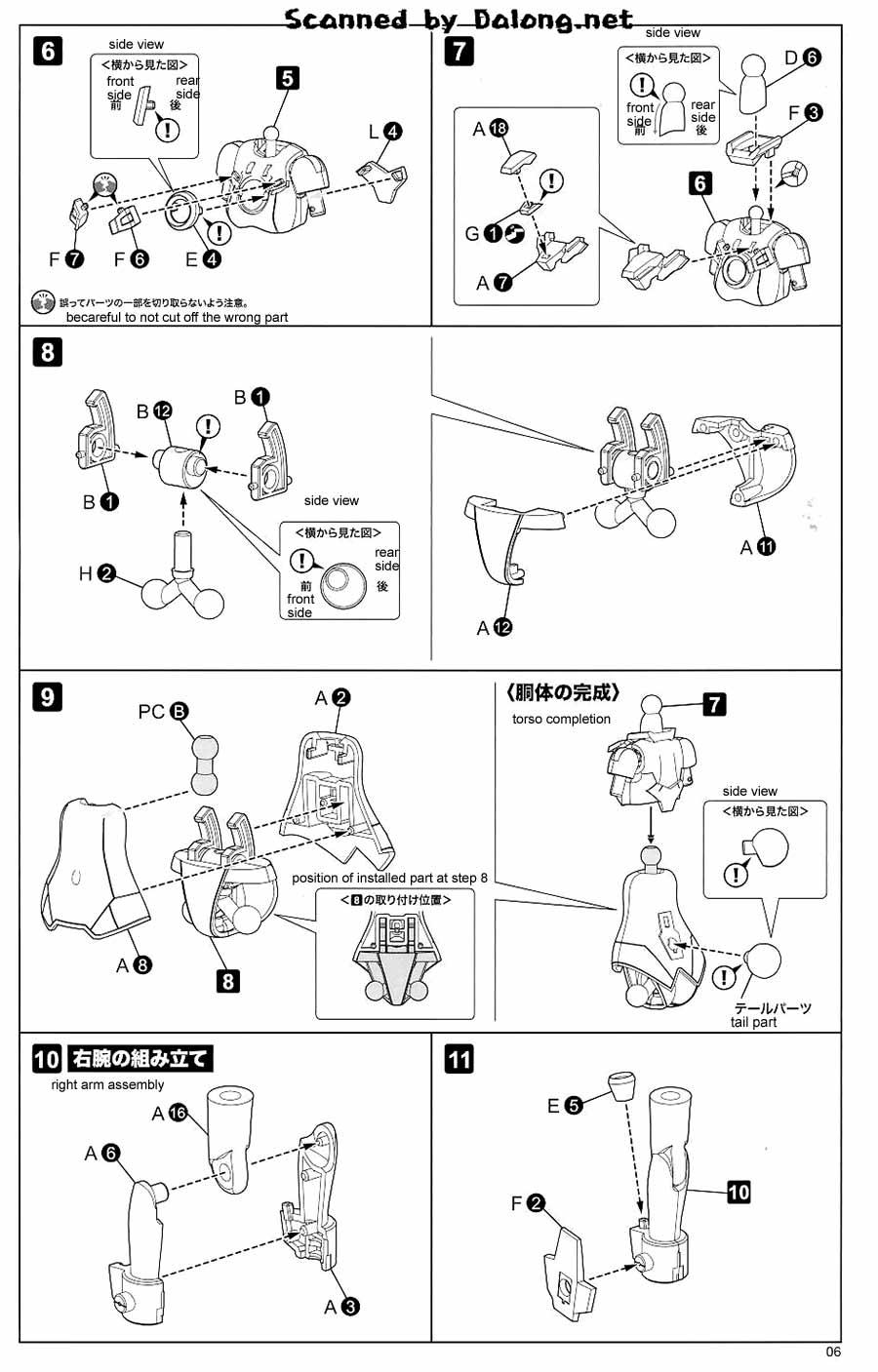 Frame Arms Girl Baselard English Manual, Color Guide Paint