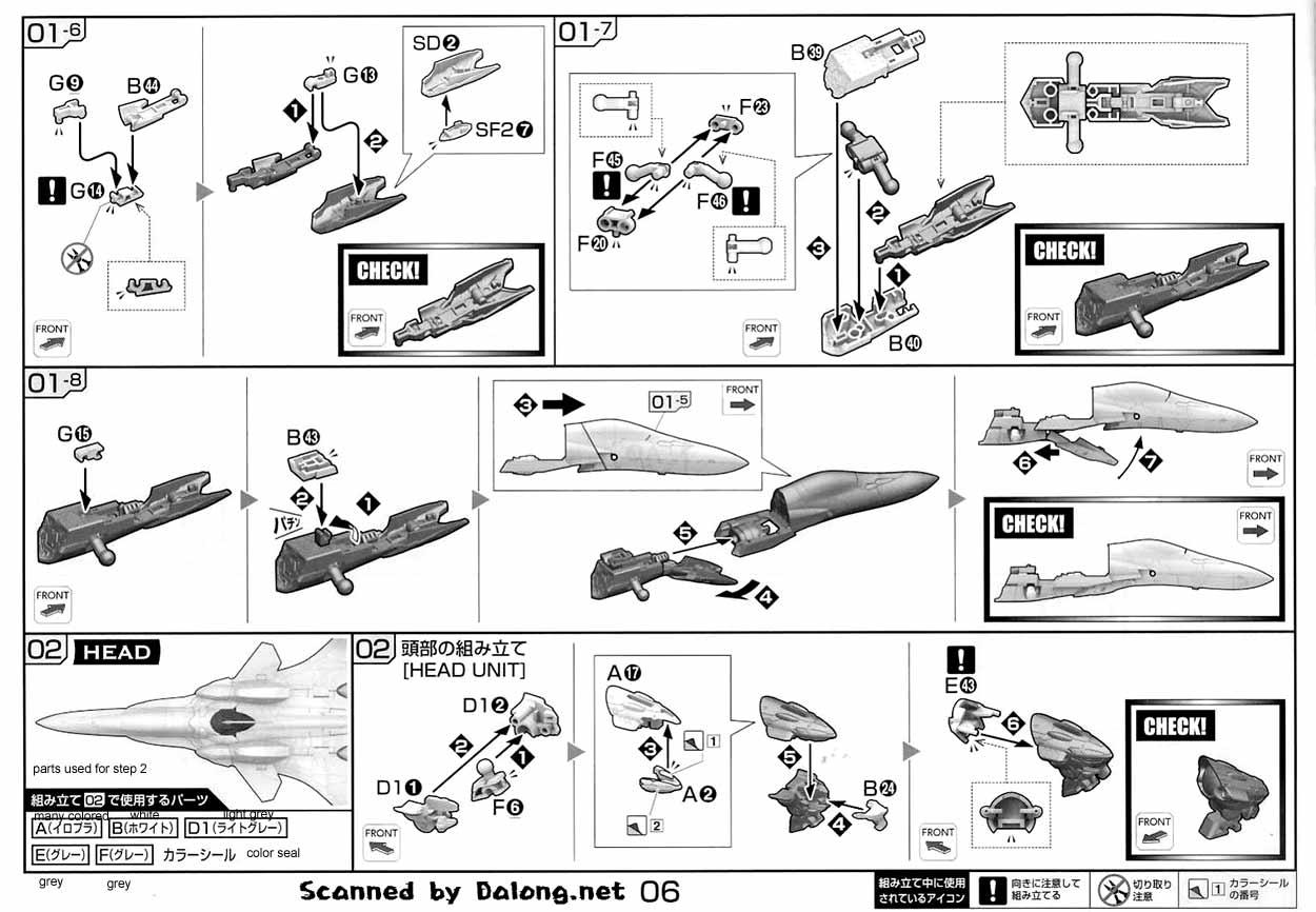 1/72 VF-31J Super Siegfried Hayate Immelmann Use English