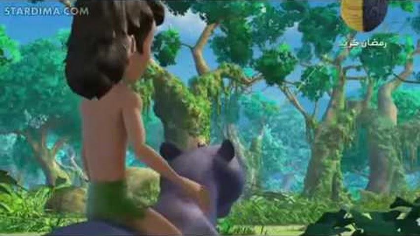 مسلسل The Jungle Book 3d كتاب الإدغال مدبلج موقع ستارديما
