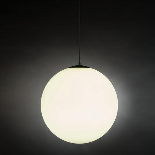 Viso Globo Modern Pendant Lamp  Stardust