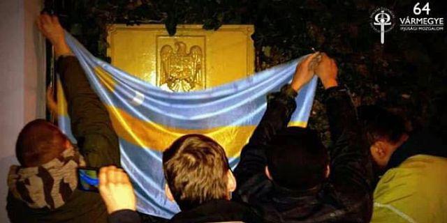 Steagul secuiesc a fost pus de HVIM pe Ambasada României la Budapesta