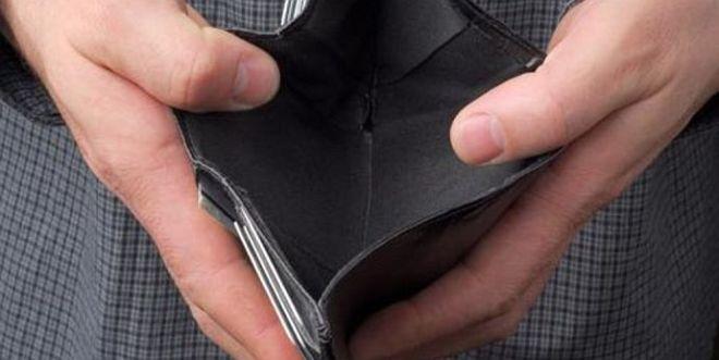 fondul de rezervă