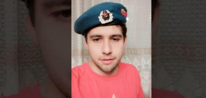 Uniunea Tineretului Comunist