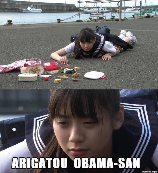 arigatou-obama-san