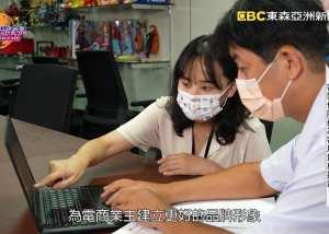 讓世界都看見-台灣好品牌-電視節目專訪-「陣列科技」 製作單位:星澤國際 製作人:游祈盛、楊含容