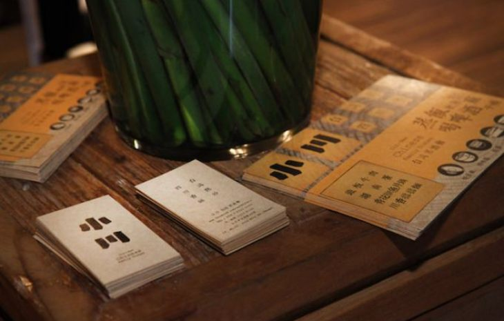 小川餐廳活動