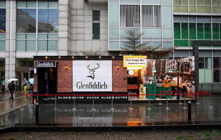 Glenfiddich 格蘭菲迪快閃信義區