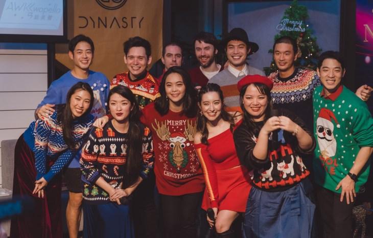 DYNASTY皇家俱樂部慈善感恩音樂夜 阿卡貝拉團體尷尬美聲公益音樂劇演出