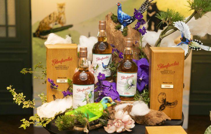 Glenfarclas 格蘭花格 「台灣之美」珍稀酒款第三批次上市