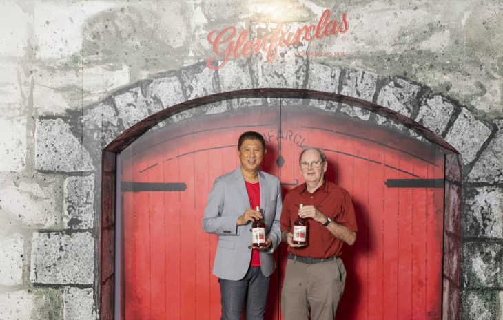 Glenfarclas格蘭花格紅門窖藏原酒系列上市