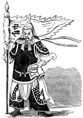 Chinese God of War