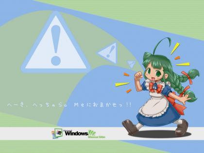 windows_me_02.jpg