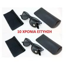 Γυαλιά ηλίου Polaryte Photochromic 1+1 Δώρο & 10 ΧΡΟΝΙΑ ΕΓΓΥΗΣΗ