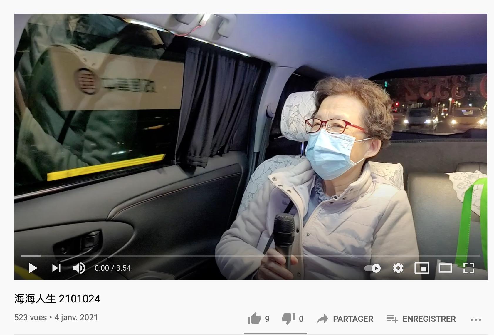 Taïwan : Un chauffeur de taxi offre la course à ses clients s'ils font un karaoké dans sa voiture