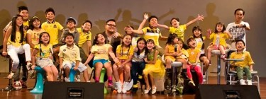 Goin Bulilit year 8  kids with Direk Frasco