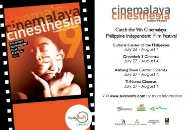 2013 Cinemalaya photo