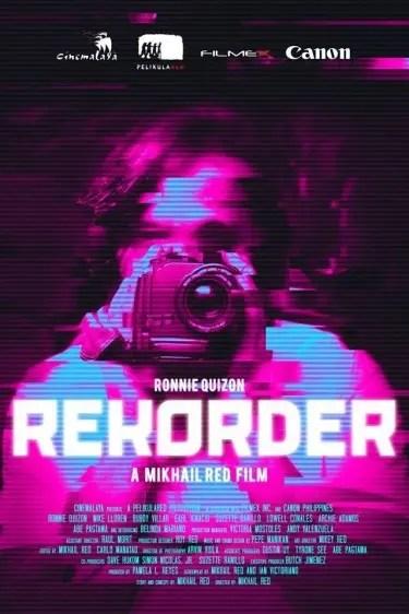 Cinemalaya Rekorder