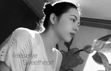 Teleserye Sweetheart