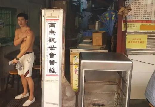 Hot Taiwanese 16