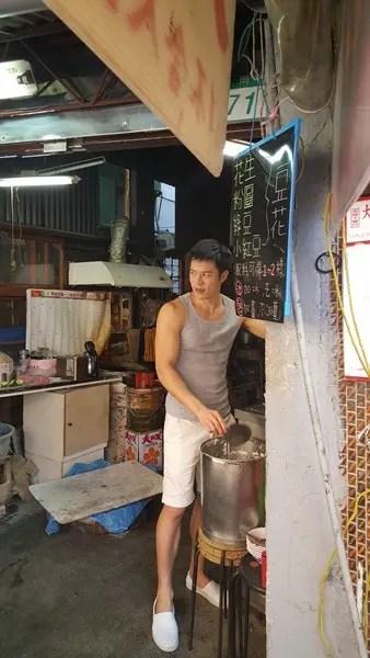 Hot Taiwanese 3