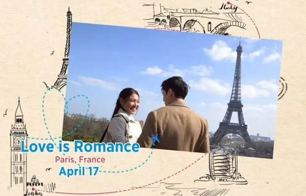 Jadine in Paris
