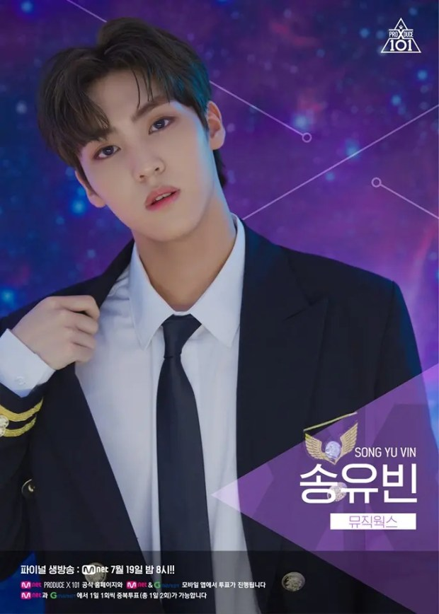Produce X 101 – Our Top 10 Hot Picks! | Starmometer