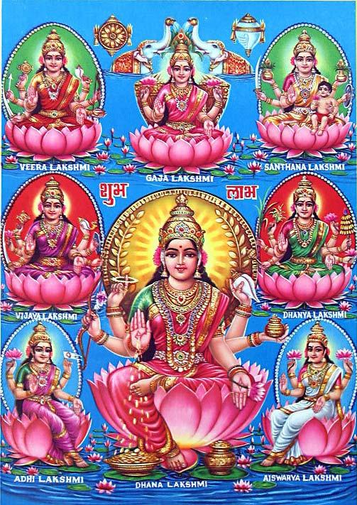 Vara Lakshmi