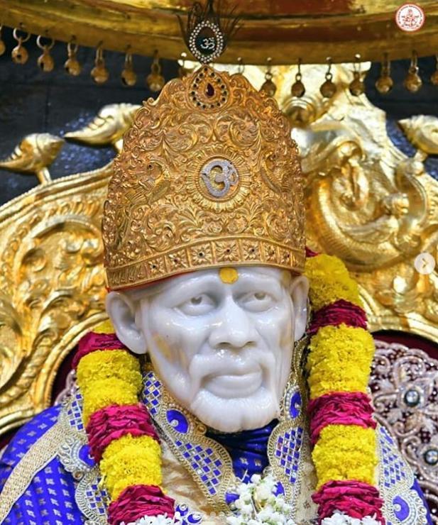 Sai Baba Vibuthi