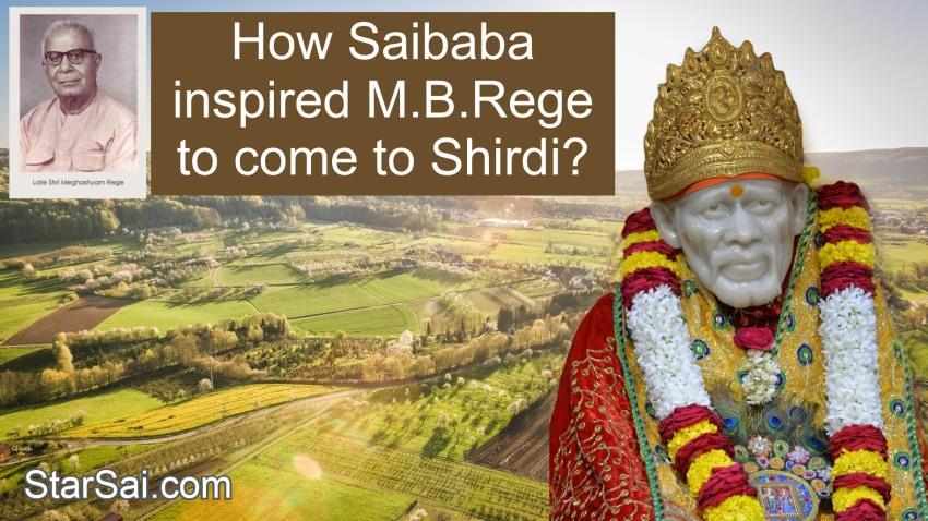 MB Rege Experiences with Shirdi Sai Baba
