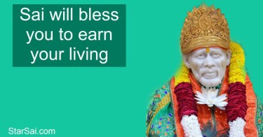 Shirdi Saiababa earn living