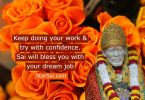 Shirdi Saibaba dream job