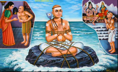 Saint Thirunavukarasar's contribution to Hinduism - Worship Lord Shiva to  cure Stomach ache and dreams from Sai