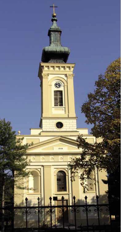 СВЕТИ НИКОЛА... Православна црква у Сакулама