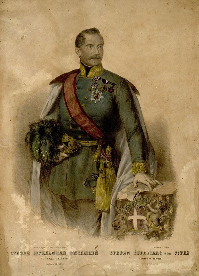Стеван Шупљикац - први војвода Војводства Српског