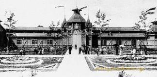ЗАНАТЛИЈСКИ ПАВИЉОН... разгледница са велике изложбе 1905.