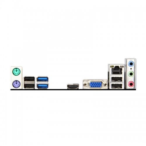 MSI H81M-E33 Intel H81 Motherboard Price in Bangladesh