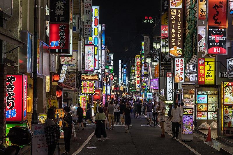 Потому что в Японии говорят о «резервном» городе для столицы Токио