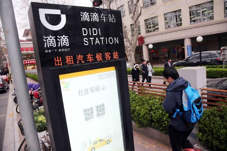 От Китая до США все беды китайского приложения Didi