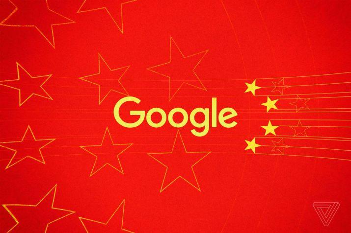 China quiere eliminar a Google, así es como y por qué