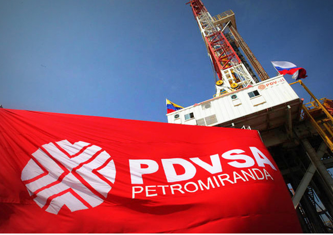 What are Iran and Venezuela concocting about oil to circumvent the United States