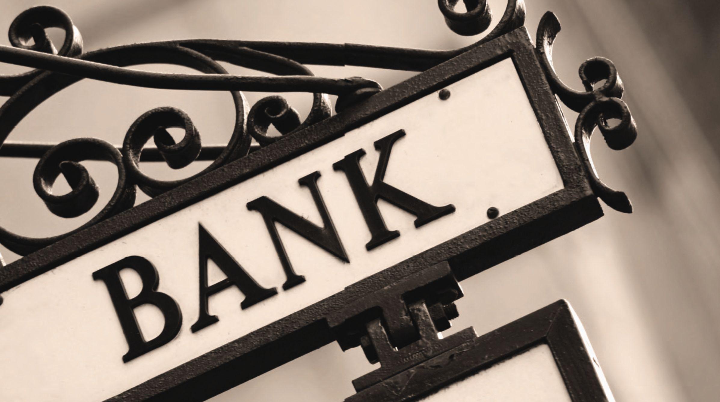 這是Bancomat財團的擔憂和計劃