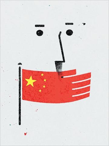 我會告訴你有關中國的信息戰