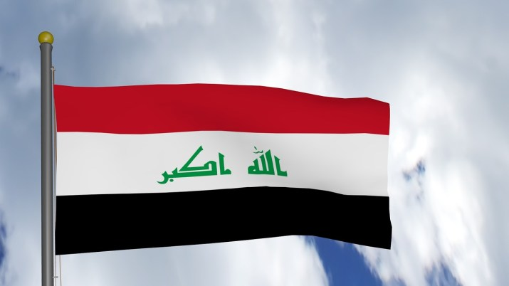 Toutes les synergies entre la Chine et l'Irak sur le pétrole