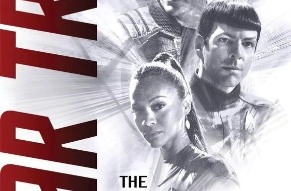 """Star Trek: The Unsettling Stars"" Review by Blog.trekcore.com"