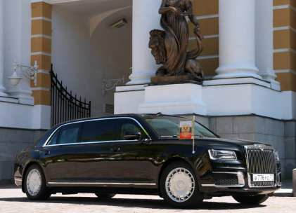 aurus_senat_limousine_4_0000010c0c3e08da