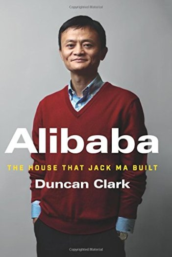Alibaba - Startup Archive